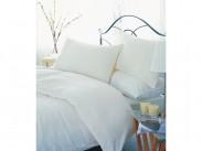 Belledorm 550 Thread count Satin Stripe Egyptian Cotton Duvet Cover Set
